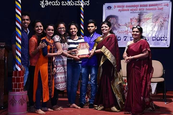 Yakshotsava 2018- 19 : : GDC Wins 3rd Place Overall Prize