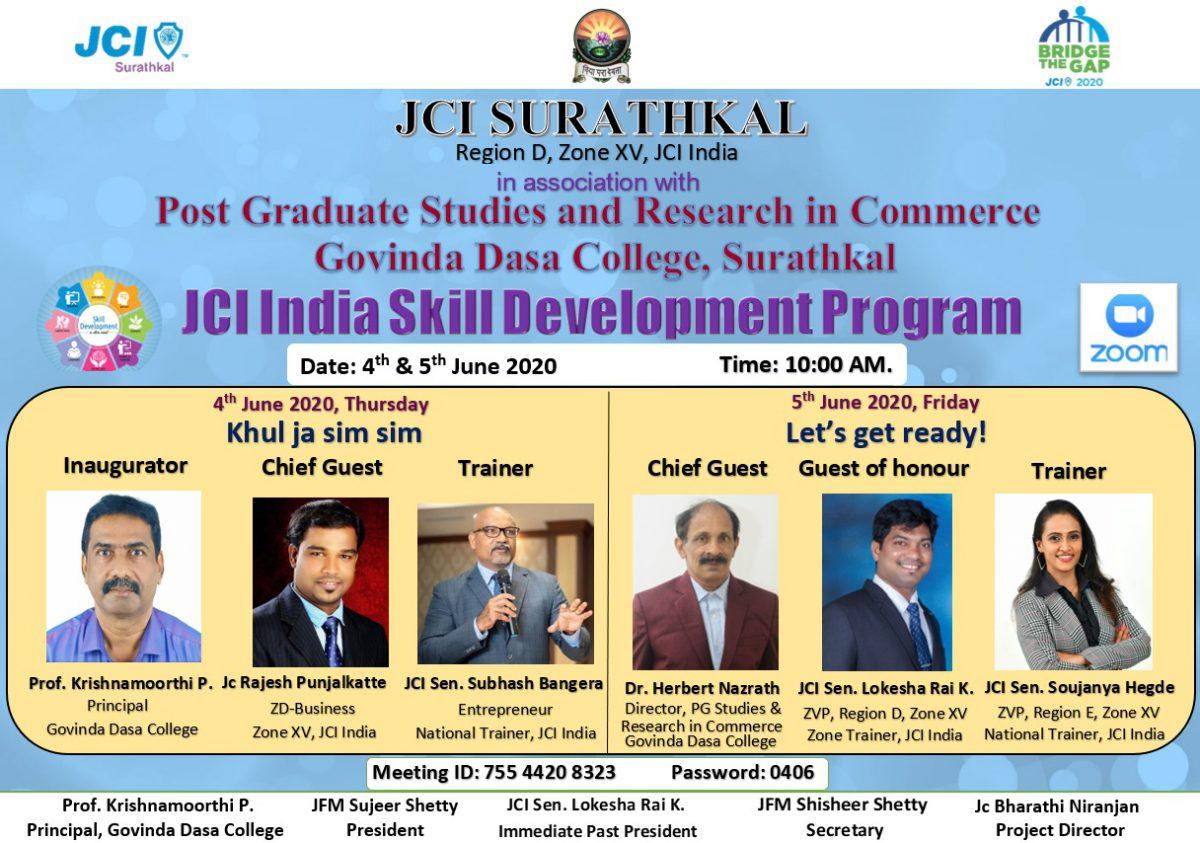 JCI India Skill Development Programme 2020