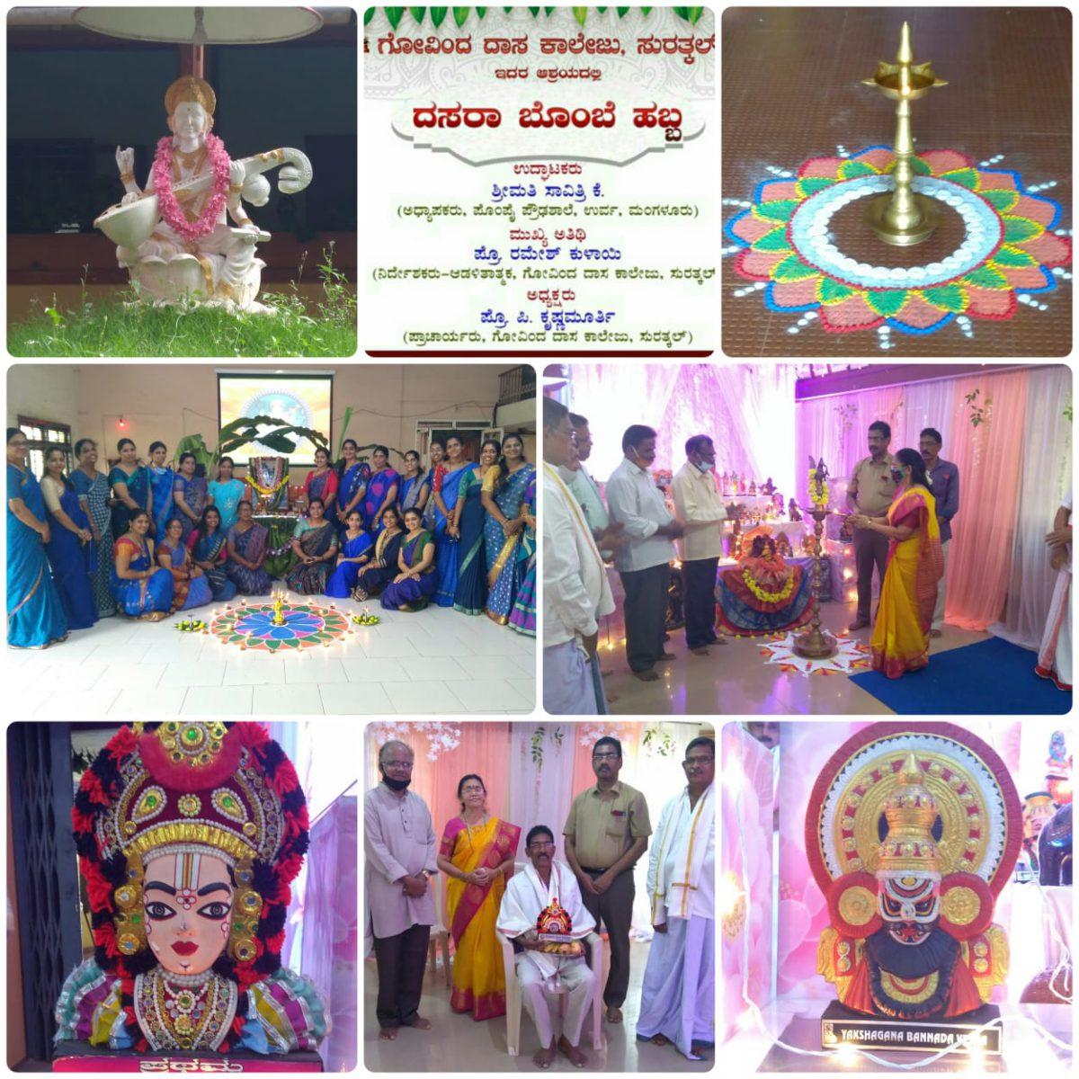 Sharada Pooja Celebration at College Library 2020-21